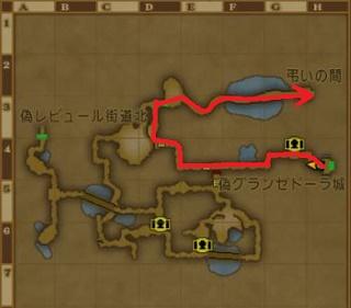 よみがえる王国4.jpg