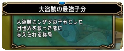 カンダタ4話10.jpg