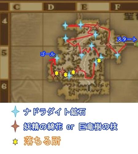 キラキラ3.1の07.jpg