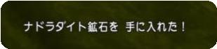 キラキラ3.1の10.jpg