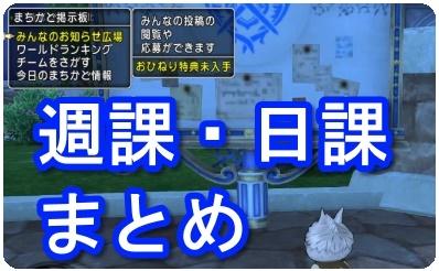 コンテンツまとめ1.jpg