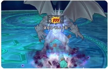 レンジャー4.jpg