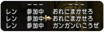 レンジャー1.jpg