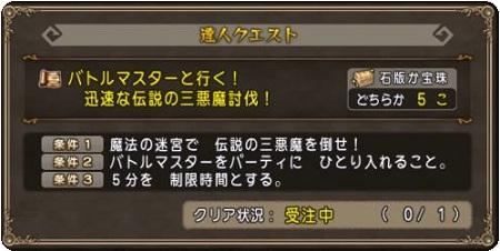 三悪魔1.jpg