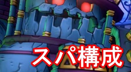 暗黒の魔人4.jpg