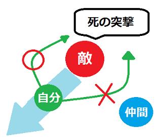 破戒王ベルムド強3.png