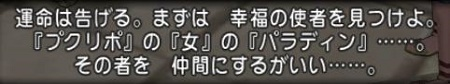 運命のウェディングベル4.jpg