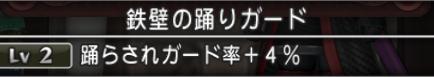 達人のオーブ6.jpg