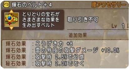 達人クエスト4.jpg