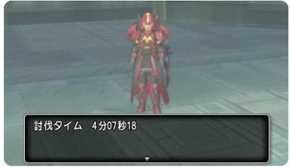 達人クエスト6.jpg