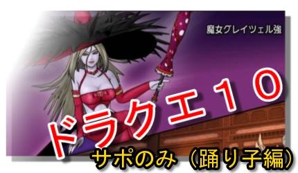 魔女2.jpg