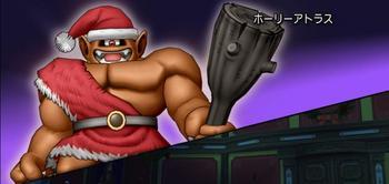 クリスマス13.jpg