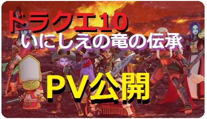 いにしえの竜の伝承2.jpg