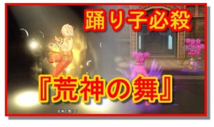 踊り子5.jpg