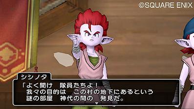 配信クエ.jpg